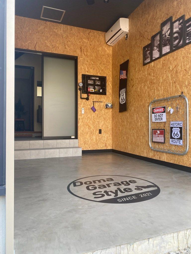 【Doma・Garage Style】おうちの外と中がつながる、趣味や家事・育児を楽しむ家